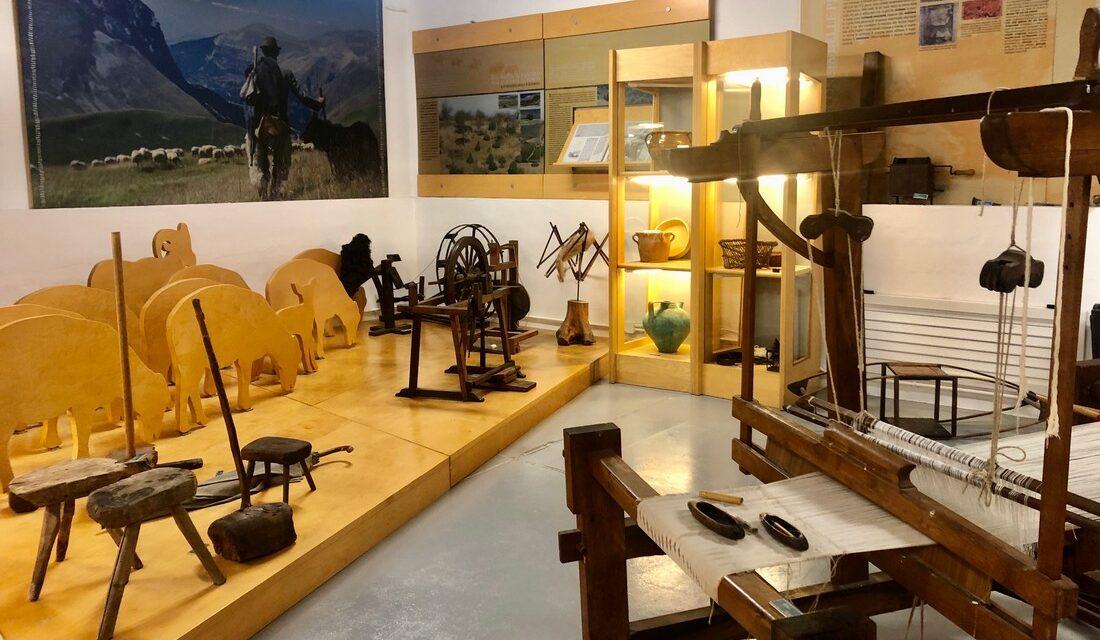 Museo del Paesaggio Amandola